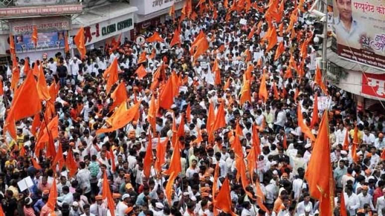 Maratha morcha. Credit: PTI