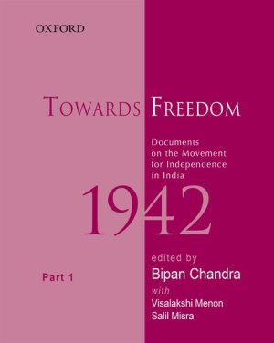A book in the <em>Towards Freedom</em> series. Courtesy: OUP