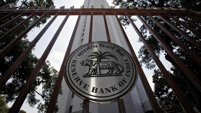 Reserve Bank of India. Credit: PTI