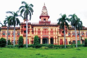Banaras Hindu University is a public central university located in Varanasi, Uttar Pradesh. Credit: BHU website