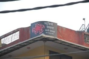 Jan Natya Manch's logo on top of the Studio Safdar building in Shadi Khampur. Credit: studiosafdar.com