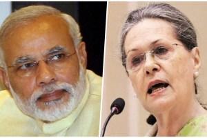 Modi Sonia