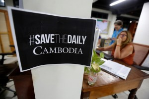 Journalists work at the newsroom of The Cambodia Daily newspaper in Phnom Penh, Cambodia, September 3, 2017. Credit:Reuters