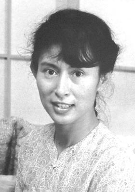 Aung San Suu Kyi. Credit: Wikimedia Commons