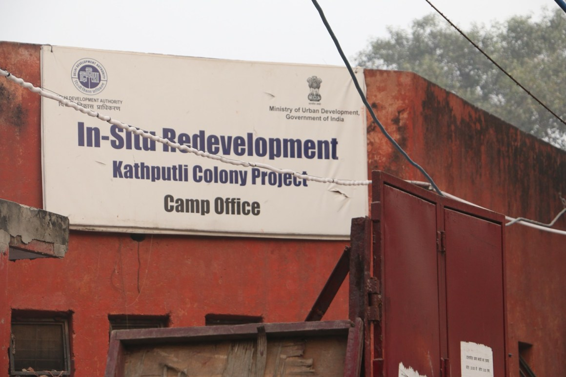 The camp office for redevelopment of Kathputli Colony.