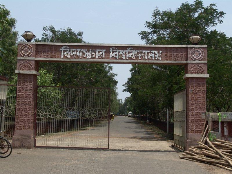 Vidyasagar University in Paschim Midnapur. Credit: West Bengal Police website