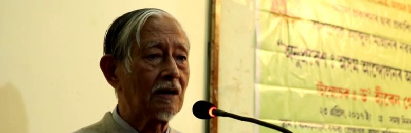 'Unless Assam Is Allowed to Develop on Its Own Resources, Unrest Will Always Be There': Hiren Gohain