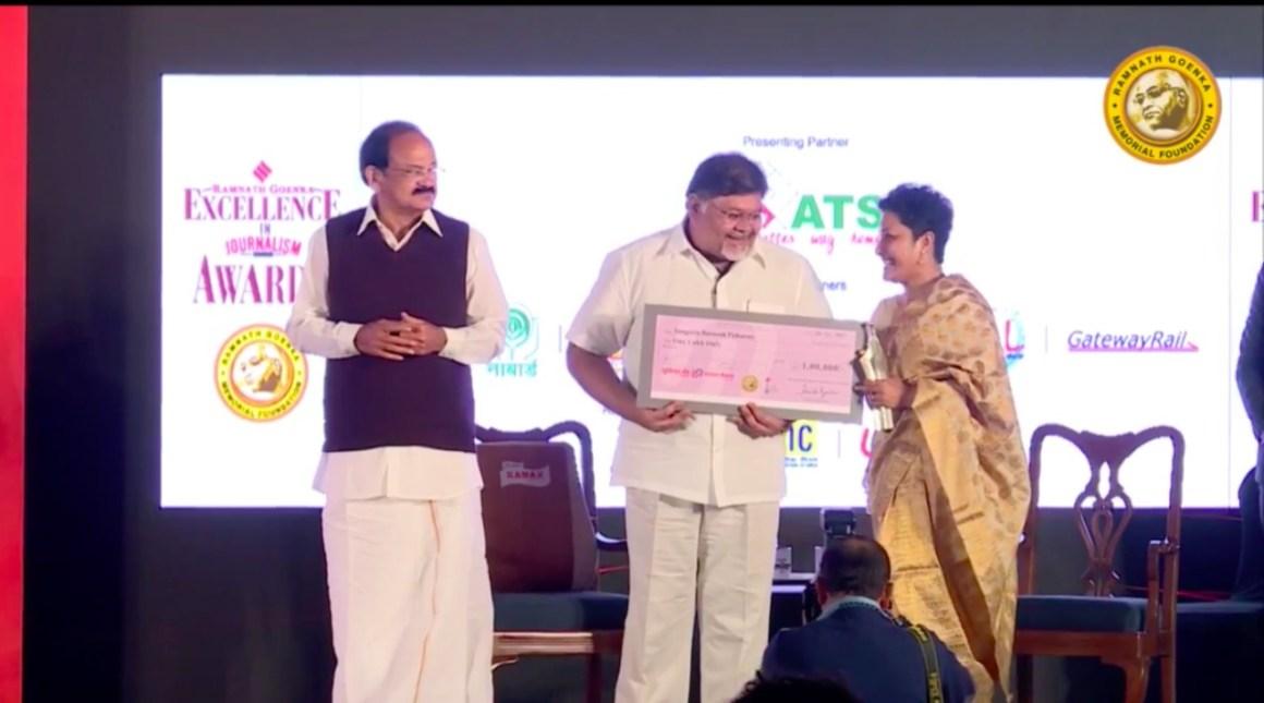 Sangeeta Barooah Pisharoty receiving the award. Credit: Video screengrab