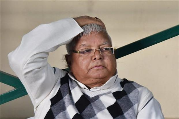 Lalu Prasad Yadav: I have faith that I will get justice