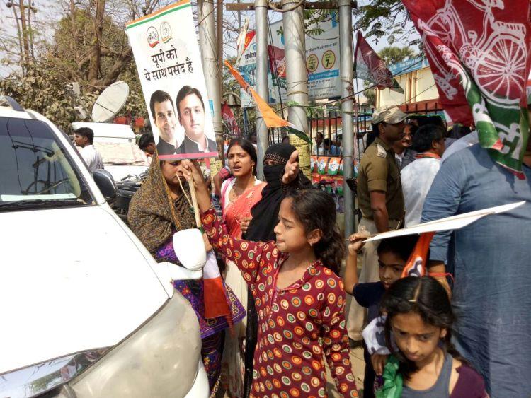 Banaras SP Election