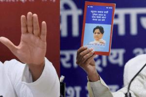 Mayawati akhilesh