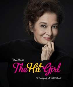 The Hit Girl Asha Parekh www.w3buzz.in