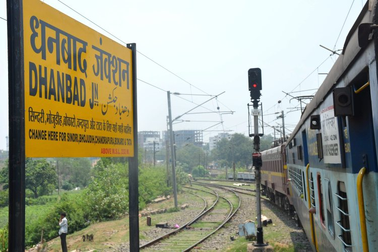 Dhanbad: Railways board has decided to close traffic on Dhanbad-Chandrapura rail line from June 15 following underground fire in Dhanbad, on Tuesday. PTI Photo(PTI6_13_2017_000178B)