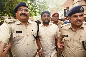 Gaya: Accused Rocky Yadav at Gaya court after being convicted in Aditya Sachdeva murder case in Gaya on Thursday. PTI Photo(PTI8 31 2017 000117B)