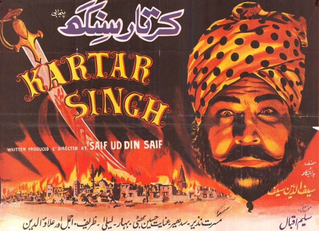पाकिस्तानी फिल्मों ने विभाजन को किस तरह दिखाया