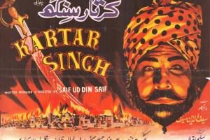 Kartar-Singh Pakistani Films