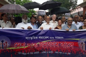 Protest Against Assam Government