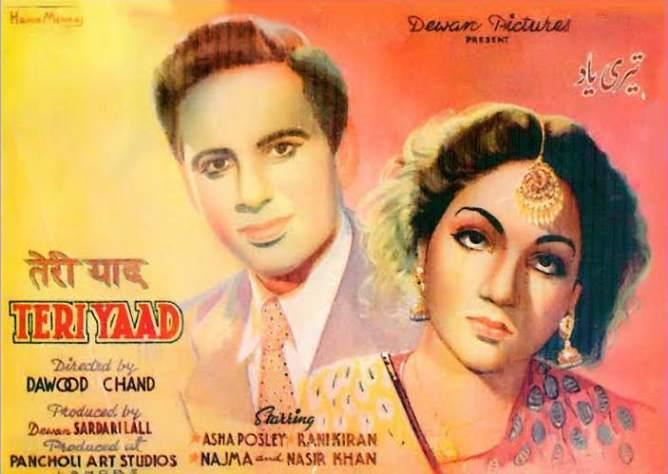 Teri Yaad Pakistani Film