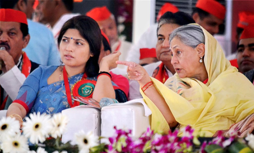 Agra: Samajwadi Party MPs Jaya Bachchan and Dimple Yadav during the partys 10th National Convention in Agra on Thursday. PTI Photo (PTI10 5 2017 000052B)