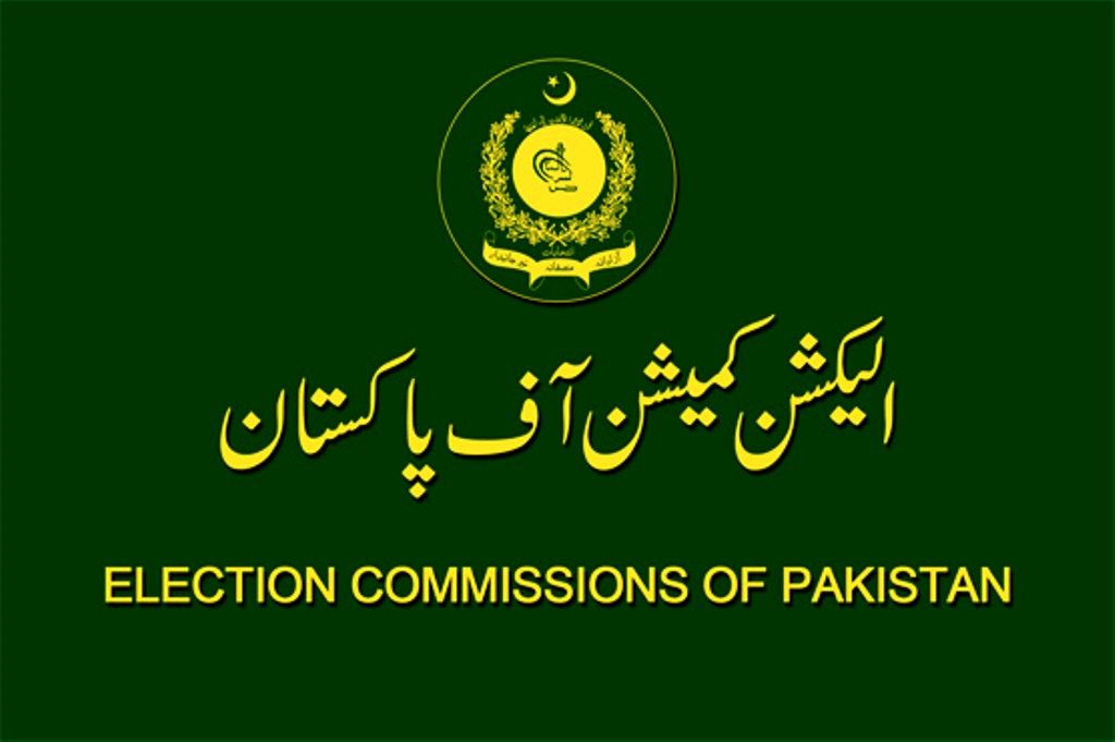Pakistan Electoral Commission