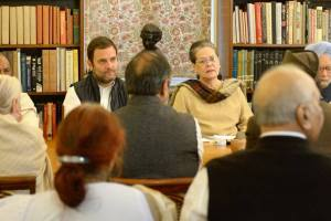 Congress Working Committee Meeting Photo INC Facebook