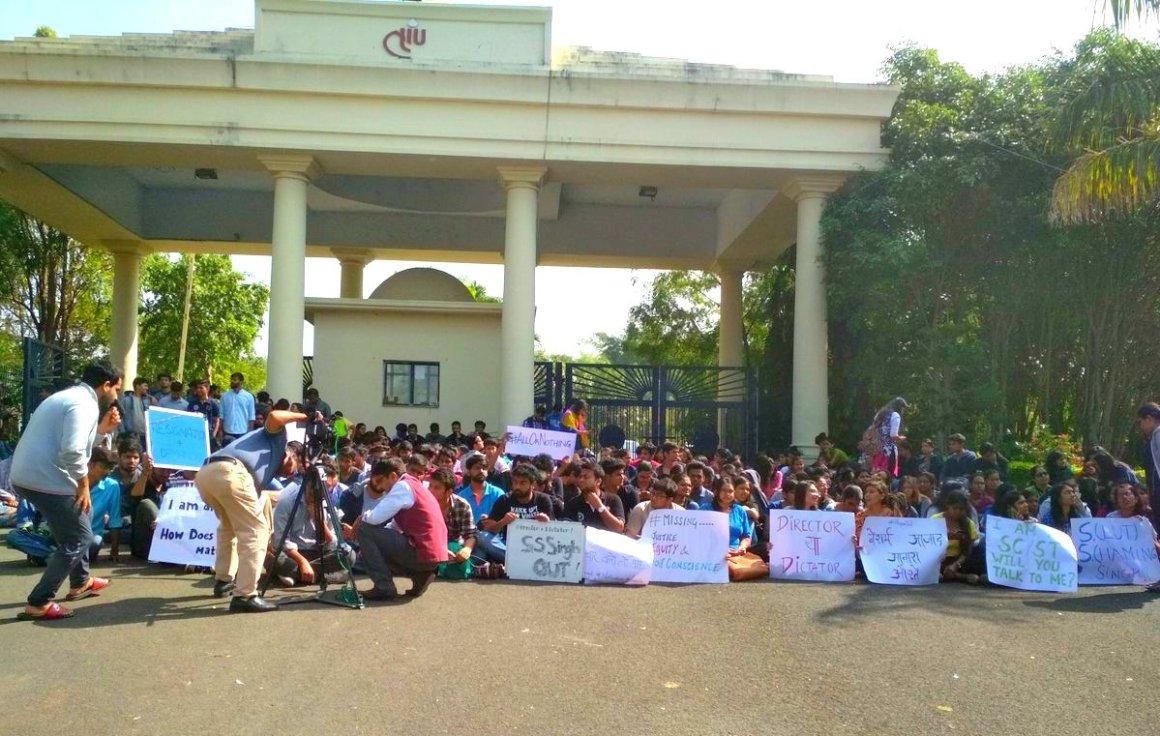 फोटो: NLIU Protest/twitter