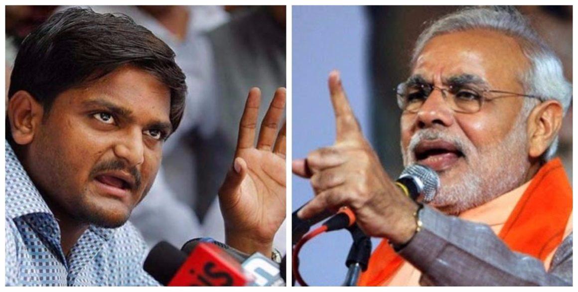 पाटीदार नेता हार्दिक पटेल और प्रधानमंत्री नरेंद्र मोदी. (फोटो: पीटीआई)