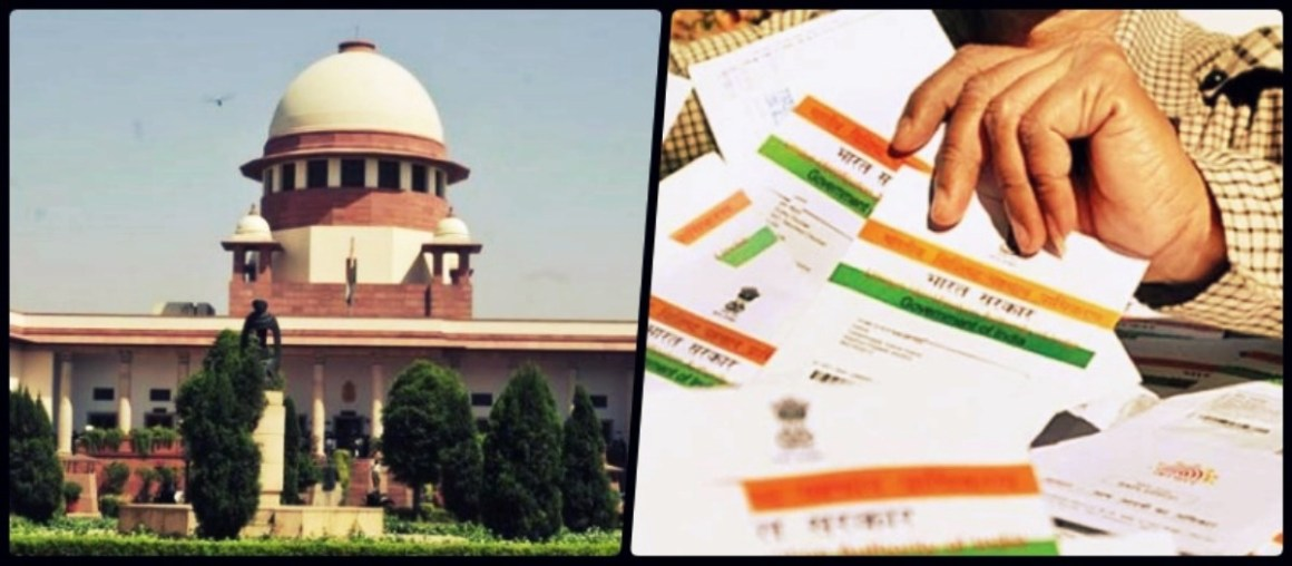 Aadhar Supreme court PTI Reuters