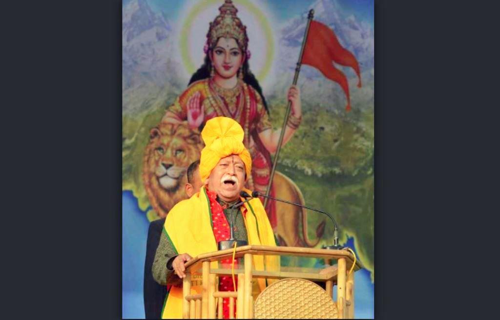 Mohan Bhagwat Tripura PTI