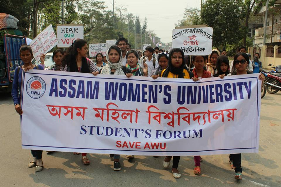 Assam Womens University protest Twitter