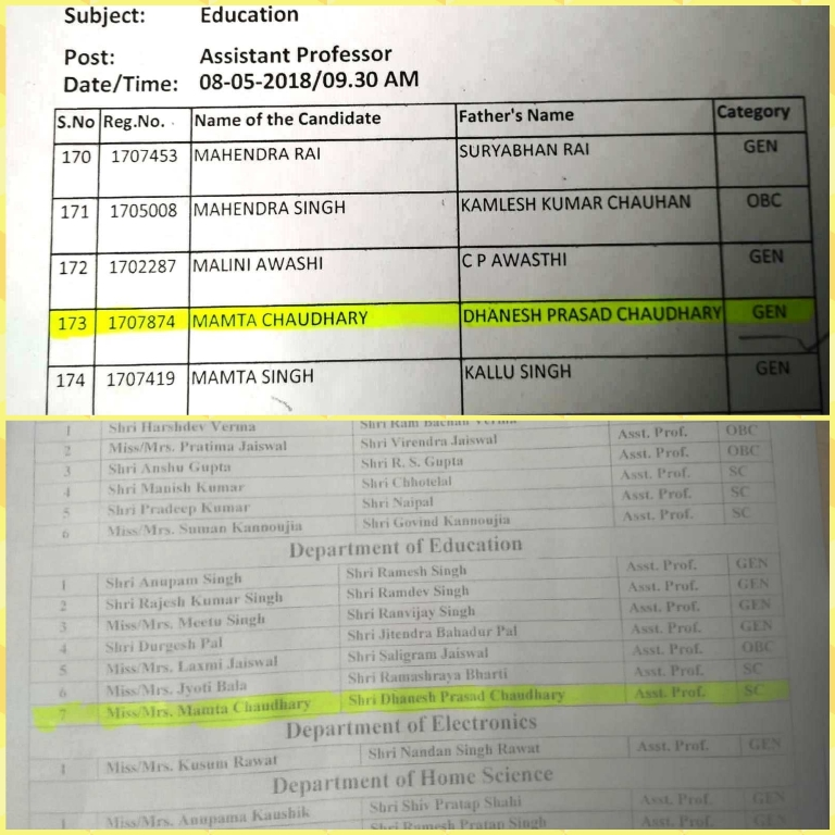 ममता चौधरी नाम की एक अभ्यर्थी ने शिक्षक भर्ती का आवेदन सामान्य वर्ग में दिया था (ऊपर) लेकिन उनकी नियुक्ति अनुसूचित जाति वर्ग में की गई है.