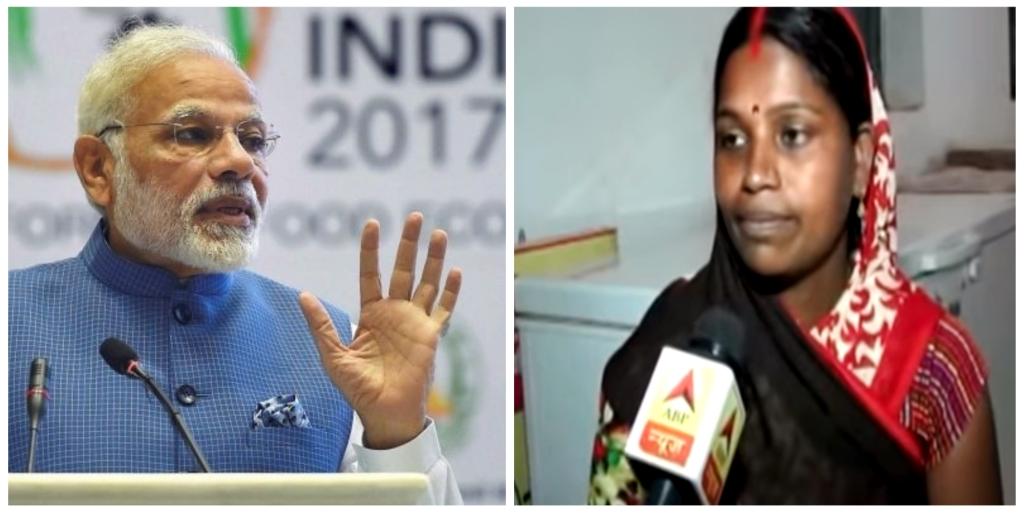 प्रधानमंत्री नरेंद्र मोदी और छत्तीसगढ़ की महिला किसान चंद्रमणि कौशिक. (फोटो: पीटीआई/यूट्यूब)