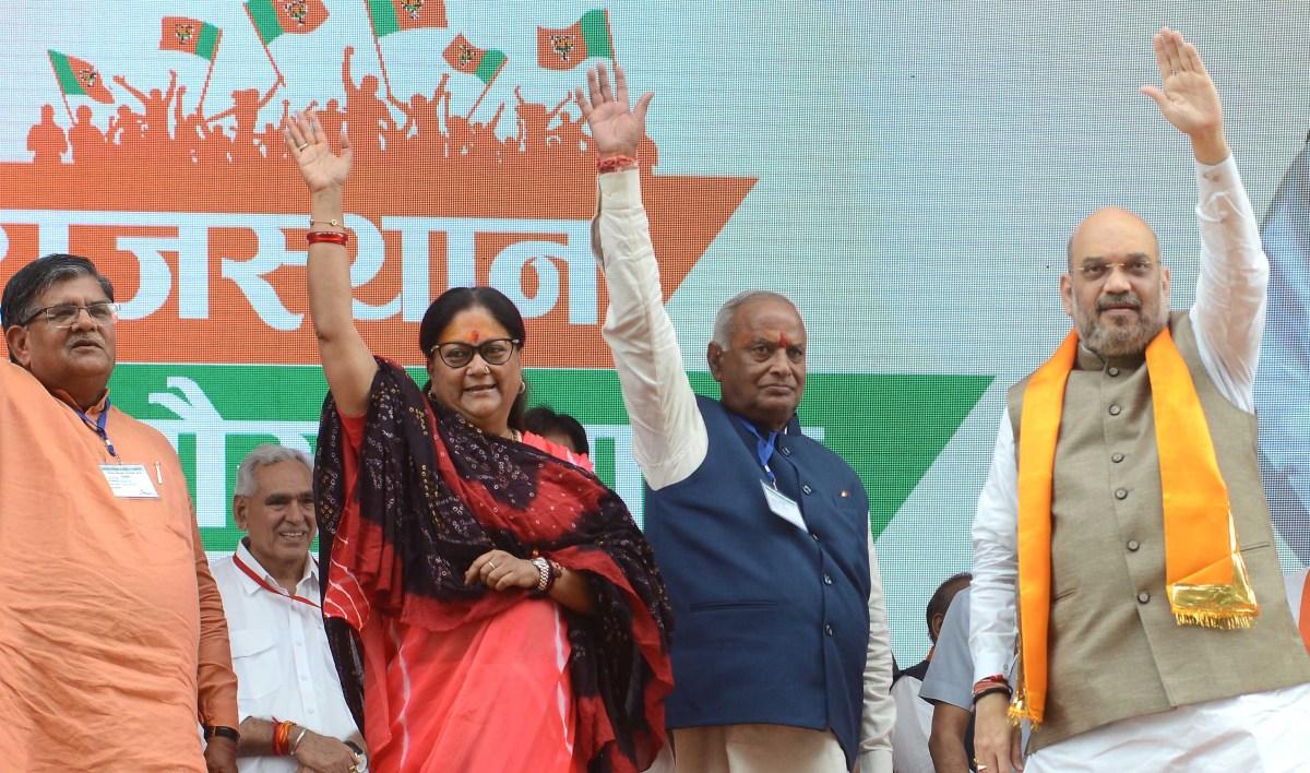 राजस्थान हाईकोर्ट ने दिया वसुंधरा की गौरव यात्रा पर हो रहे ख़र्च का ब्यौरा देने का आदेश