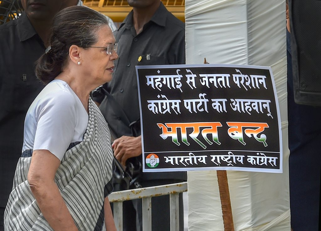 New Delhi: Former Congress president Sonia Gandhi arrives to participate in 'Bharat Bandh' protest against fuel price hike and depreciation of the rupee, in New Delhi, Monday, Sept 10, 2018. (PTI Photo/Manvender Vashist) (PTI9_10_2018_000017B)