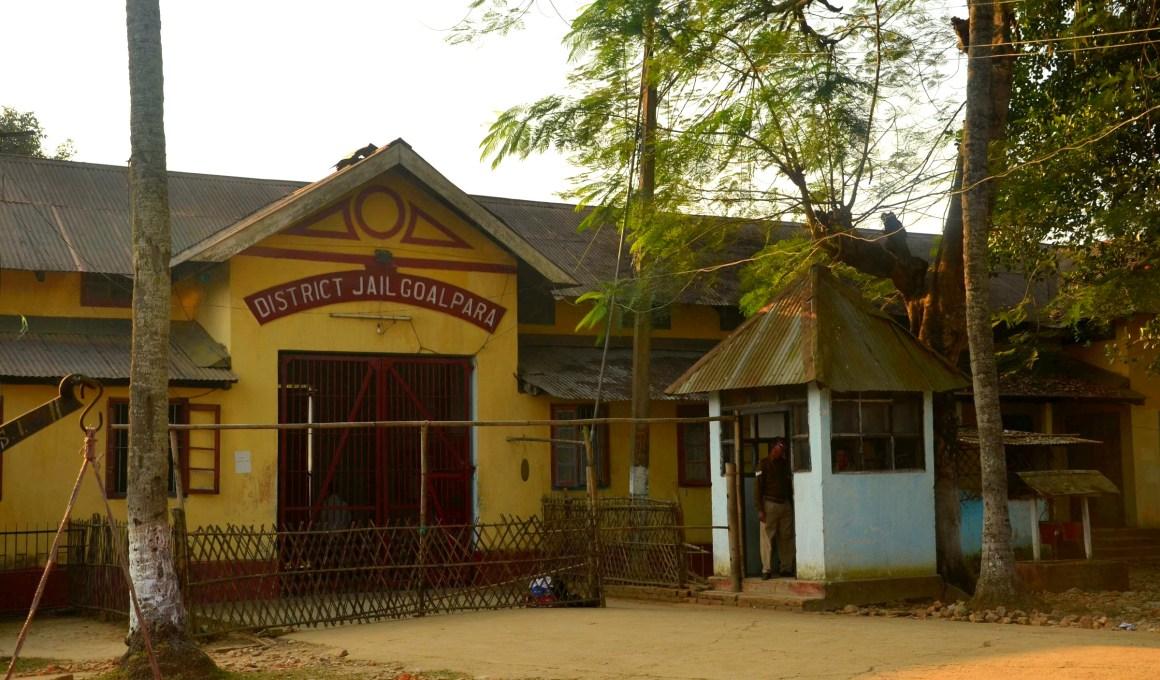 असम की 10 जिला जेलों में  डिटेंशन सेंटर बनाए गए हैं. गोआलपाड़ा जिला जेल. (फोटो: अब्दुल गनी)