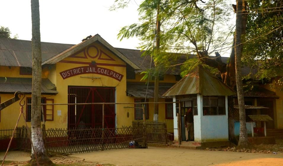 असम की 10 जिला जेलों में डिटेंशन सेंटर बनाए गए हैं. गोलपाड़ा जिला जेल. (फोटो: अब्दुल गनी)