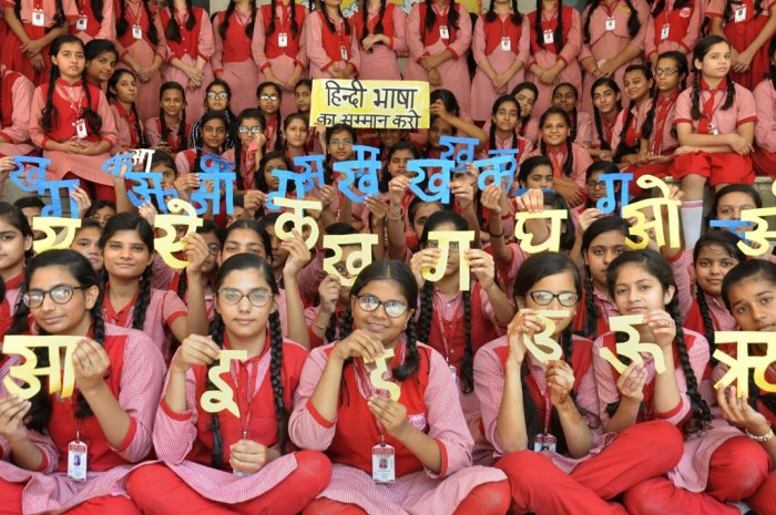Moradabad: Students participate in a programme to mark 'Hindi Diwas', at a school in Moradabad, Friday, Sep 14, 2018. (PTI Photo) (PTI9_14_2018_000111B)
