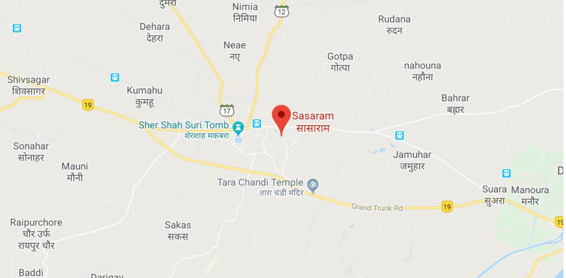 Sasaram Bihar (2)