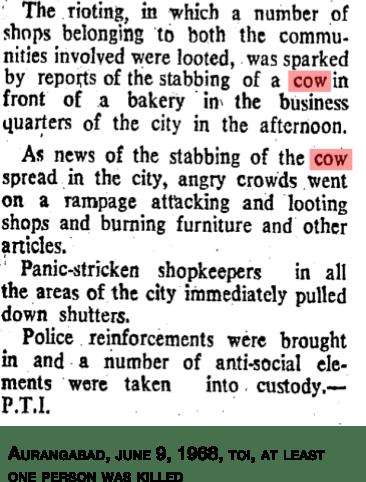 1968 में औरंगाबाद के एक अख़बार में प्रकाशित ख़बर