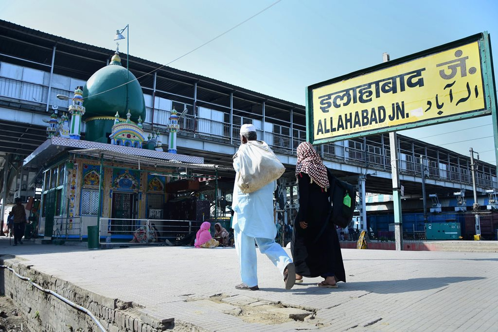 Allahabad: A view of Allahabad Railway Station, in Allahabad, Monday, Oct 15, 2018. Uttar Pradesh Chief Minister Yogi Adityanath has proposed to rename 'Allahabad' as 'Prayagraj' ahead of the Kumbh Mela next year. (PTI Photo) (PTI10_15_2018_000081)