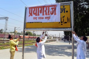 Allahabad: Rashtriya Rakshak Samuh activists cover Allahabad Railway Junction board with poster of 'Prayagraj' as Uttar Pradesh government Cabinet approves renaming of the city 'Allahabad' to 'Prayagraj' ahead of Kumbh Mela, in Allahabad, Wednesday, Oct 17, 2018. (PTI Photo) (PTI10_17_2018_000039B)