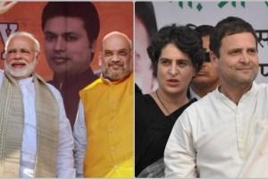MOdi Shah Rahul Priyanka PTI