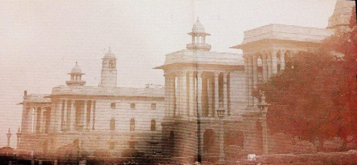 North Block IB