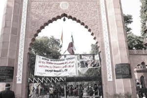 Aligarh Muslim University The Wire
