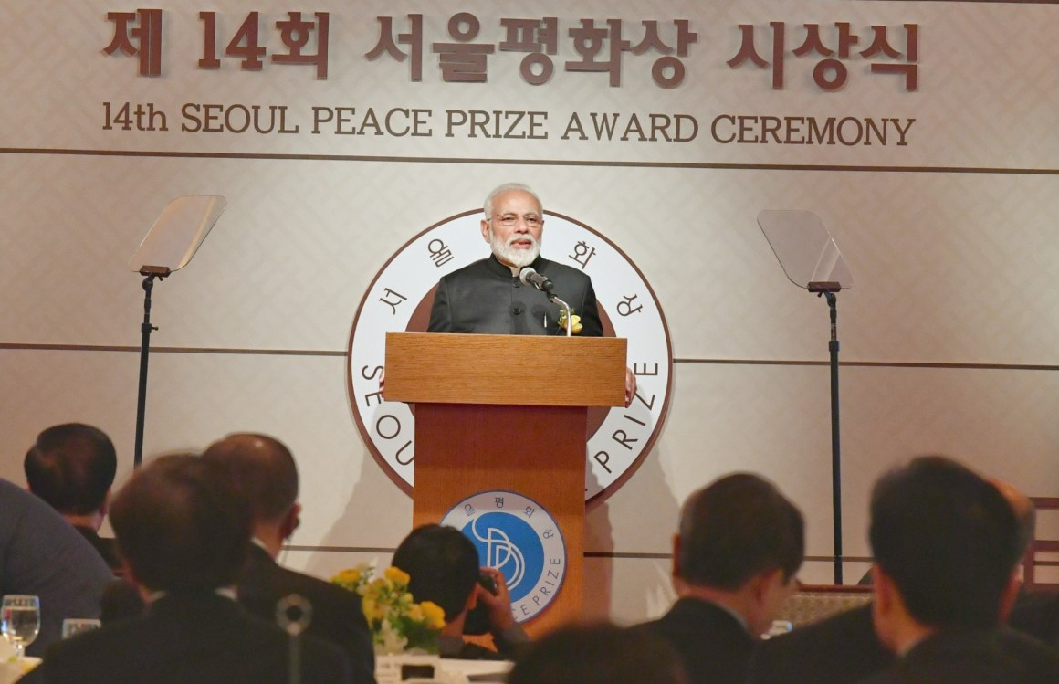 The Prime Minister, Shri Narendra Modi addressing after receiving the Seoul Peace Prize, in Seoul, South Korea on February 22, 2019.