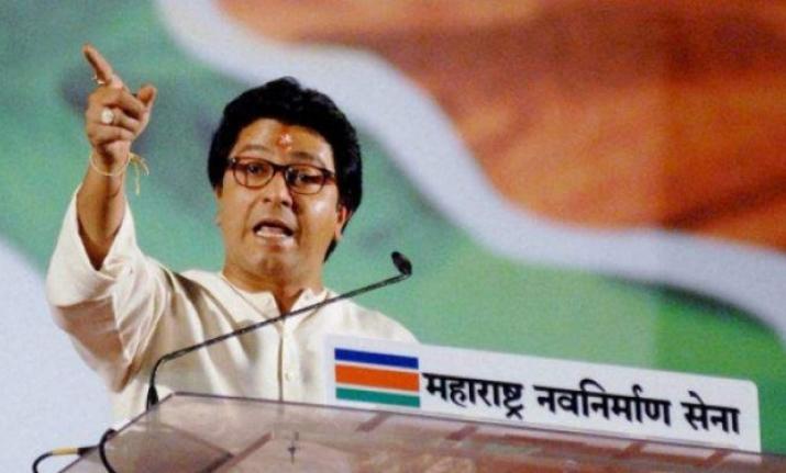मनसे प्रमुख राज ठाकरे (फाइल फोटो: पीटीआई)