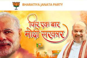 BJP website