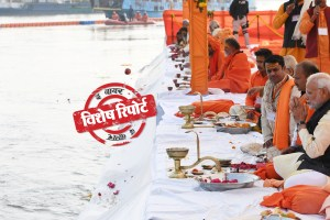 The Prime Minister, Shri Narendra Modi performing the Ganga Pujan, at Prayagraj, in Uttar Pradesh on December 16, 2018. The Chief Minister of Uttar Pradesh, Shri Yogi Adityanath is also seen.