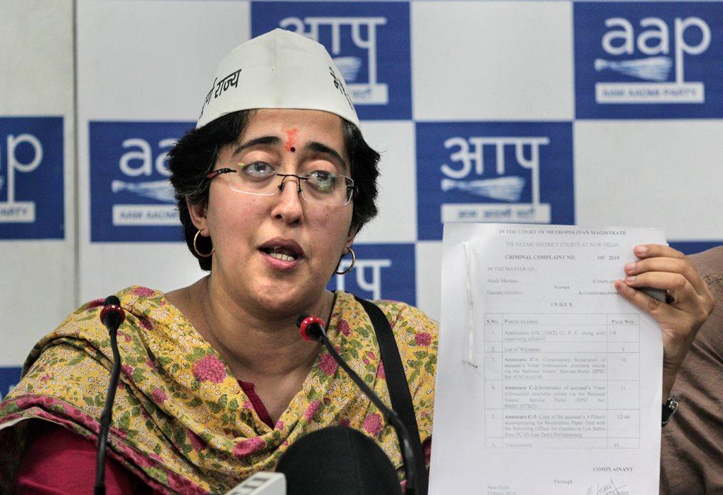 पूर्वी दिल्ली सीट से आप उम्मीदवार आतिशी तीसरे स्थान पर, भाजपा उम्मीदवार गौतम गंभीर सबसे आगे