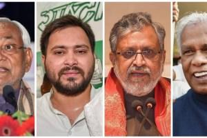 नीतीश कुमार, तेजस्वी यादव, सुशील मोदी और जीतनराम मांझी. (फोटो: पीटीआई)